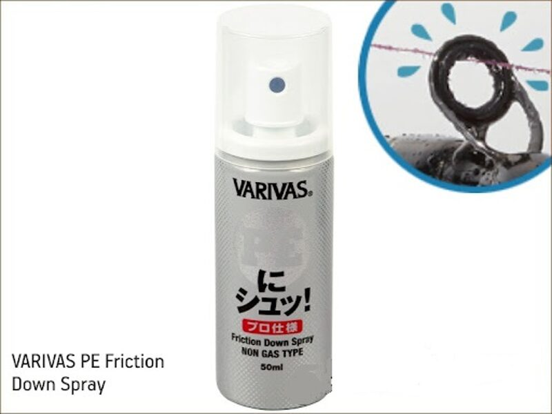Aerosols pret auklas sasalšanu VARIVAS PE Friction Down Spray (50ml)